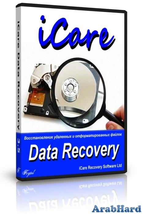 ���� ������ �������� ������� �������� iCare Data Recovery Software 4.5.1��� ��� ��������